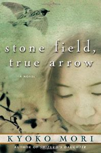 Stone Field, True Arrow